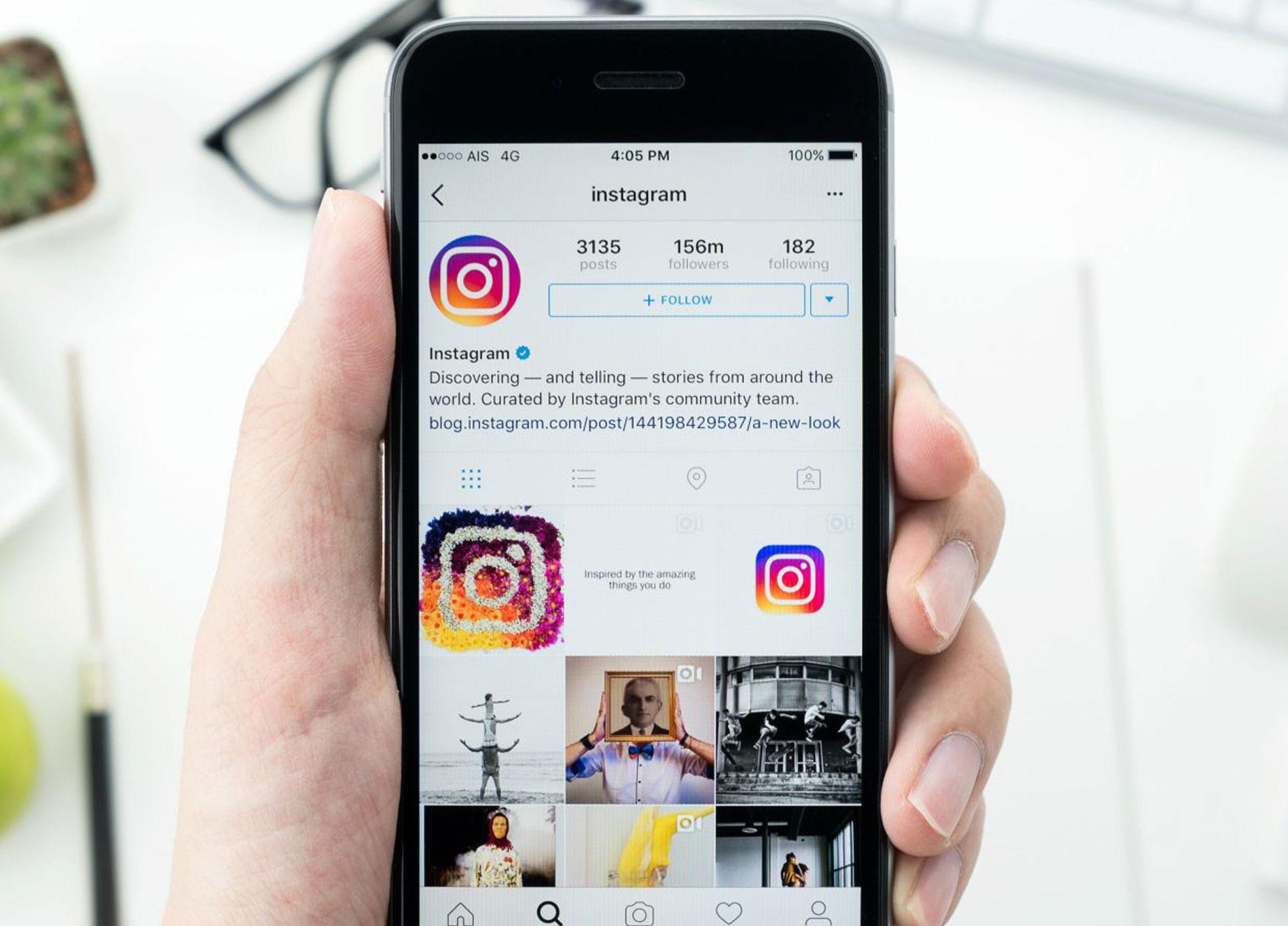 Instagram se actualiza y desde ahora permite publicar fotos desde un computador